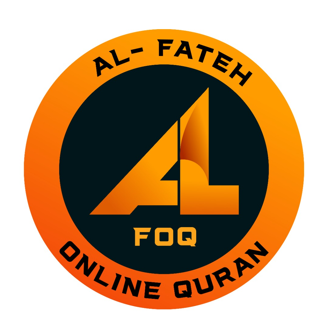 AL FATEH ONLINE QURAN (ALFOQ)